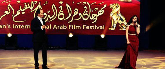"""Résultat de recherche d'images pour """"افتتاح مهرجان وهران الدولي للفيلم العربي"""""""